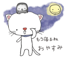 1 day of free cats sticker #4161097