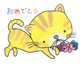1 day of free cats sticker #4161117