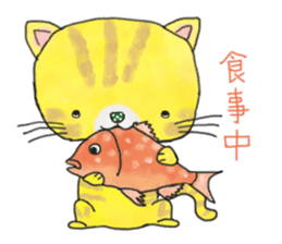 1 day of free cats sticker #4161118
