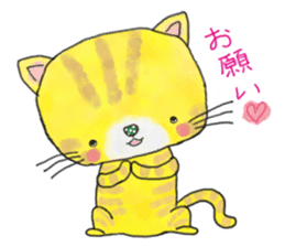 1 day of free cats sticker #4161122