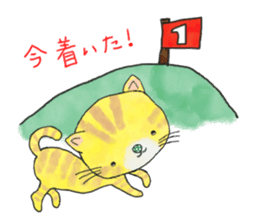 1 day of free cats sticker #4161123