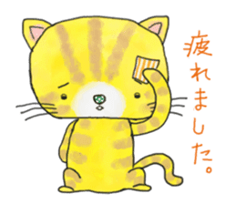 1 day of free cats sticker #4161125
