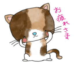 1 day of free cats sticker #4161126