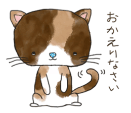 1 day of free cats sticker #4161127