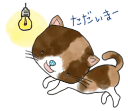 1 day of free cats sticker #4161128