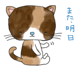 1 day of free cats sticker #4161130