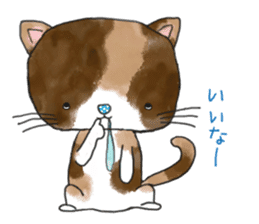 1 day of free cats sticker #4161132