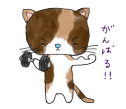 1 day of free cats sticker #4161133