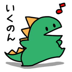 IKU-NON