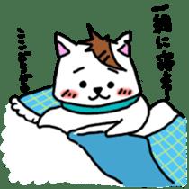 GERAWANKO is faithful dog? sticker #4176962
