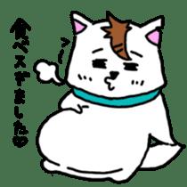 GERAWANKO is faithful dog? sticker #4176964