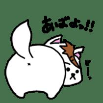GERAWANKO is faithful dog? sticker #4176967