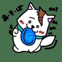 GERAWANKO is faithful dog? sticker #4176968