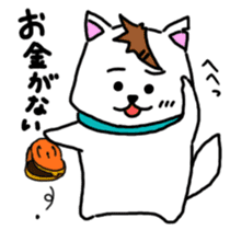 GERAWANKO is faithful dog? sticker #4176969