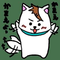 GERAWANKO is faithful dog? sticker #4176970