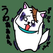 GERAWANKO is faithful dog? sticker #4176971