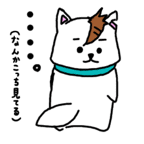 GERAWANKO is faithful dog? sticker #4176973