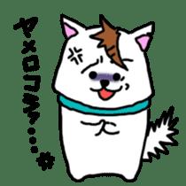 GERAWANKO is faithful dog? sticker #4176974