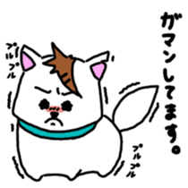 GERAWANKO is faithful dog? sticker #4176975