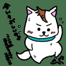 GERAWANKO is faithful dog? sticker #4176976