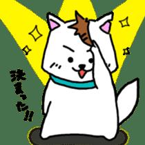 GERAWANKO is faithful dog? sticker #4176977