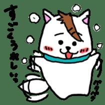 GERAWANKO is faithful dog? sticker #4176978
