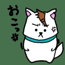 GERAWANKO is faithful dog? sticker #4176980