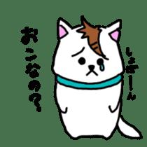 GERAWANKO is faithful dog? sticker #4176981