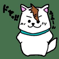 GERAWANKO is faithful dog? sticker #4176984