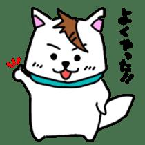 GERAWANKO is faithful dog? sticker #4176985