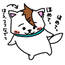 GERAWANKO is faithful dog? sticker #4176986