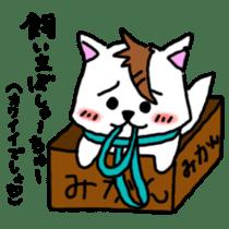 GERAWANKO is faithful dog? sticker #4176992