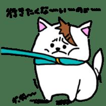 GERAWANKO is faithful dog? sticker #4176995