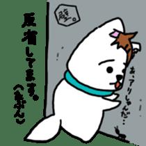GERAWANKO is faithful dog? sticker #4176996