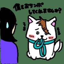 GERAWANKO is faithful dog? sticker #4176997