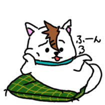 GERAWANKO is faithful dog? sticker #4176998