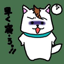 GERAWANKO is faithful dog? sticker #4176999