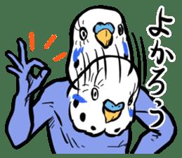 Troublesome budgerigar sticker #4181393
