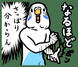 Troublesome budgerigar sticker #4181394