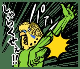 Troublesome budgerigar sticker #4181398