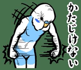 Troublesome budgerigar sticker #4181400