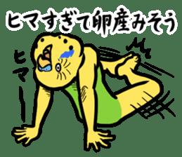 Troublesome budgerigar sticker #4181407