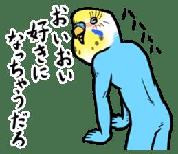 Troublesome budgerigar sticker #4181408