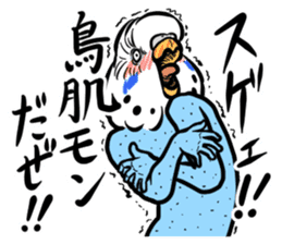 Troublesome budgerigar sticker #4181409