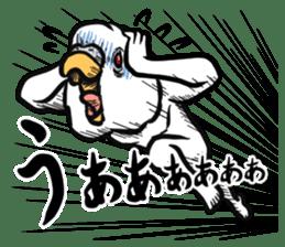 Troublesome budgerigar sticker #4181411