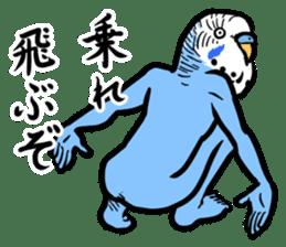Troublesome budgerigar sticker #4181413