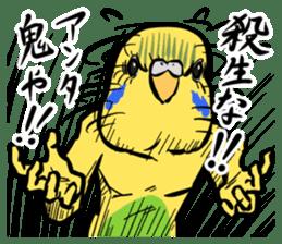 Troublesome budgerigar sticker #4181416