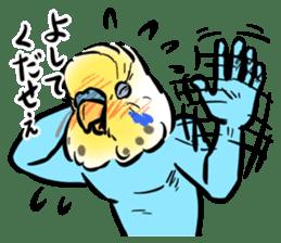 Troublesome budgerigar sticker #4181422