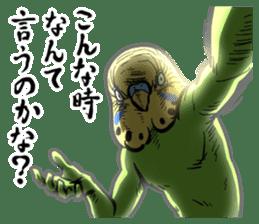 Troublesome budgerigar sticker #4181425