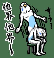 Troublesome budgerigar sticker #4181426